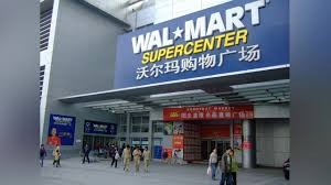 25 crazy things you u0027ll only find in chinese walmarts youtube