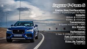 2017 jaguar f pace configurations review jaguar f pace s v6 supercharged awd