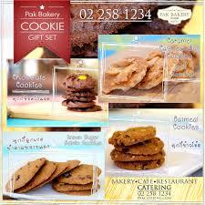 cuisine snack pak catering ภ ค เคเตอร ง 02 258 1234 จ ดเล ยงอย างเบ กบาน ท ก