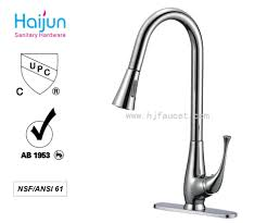 tuscany upc faucet tuscany upc faucet suppliers and manufacturers