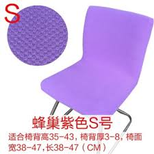 Chair Coverings Taobao Chair Covers Chair Stool Popular Chair Covers Chair Stool