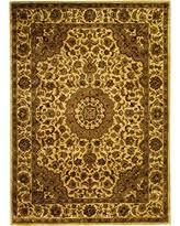 Safavieh Anatolia Collection Holiday Shopping Special Safavieh Anatolia Collection An543c