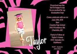 preschool graduation invitations zebra print graduation invitations