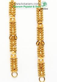 22k gold ear chain matilu 1 pair totaram jewelers buy indian
