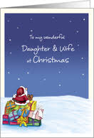 christmas cards for daughter u0026 wife from greeting card universe