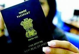 rpo sets up laghu seva kendra in bhuj for passport application