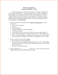 word 2007 resume template resume templates for word 2007 resume exles