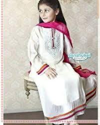 Baju Anak India jual produk dan promo baju sari india anak terbaik dengan harga