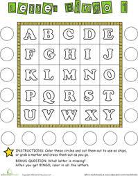 printable alphabet kindergarten alphabet bingo 1 worksheet education com