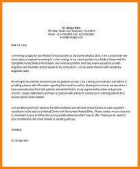 application letter doctor 6 application letter for a medical job introduce letter