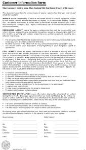 Estate Client Information Sheet Template Disclosure Forms Guidry Company Estate