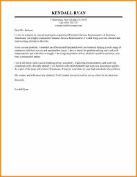 11 customer service rep cover letter cote divoire tennis