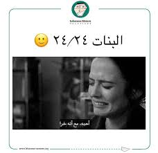 Lebanese Memes - lebanese memes seems legit thx rola masri facebook