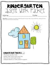 kindergarten u0026 1st grade absent work packet tiffiny webster