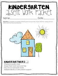 kindergarten u0026 1st grade absent work packet tiffiny webster