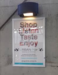 urban pop at reston station
