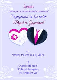 marriage invitation cards online engagement invitation card for with wordings check it out