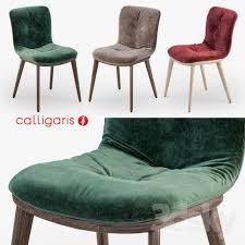 3d models chair calligaris soft chair render