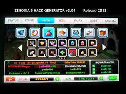 planethackz free download hack cheats trainer bots and beta keys