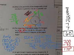 showme geometry semester 1 final review