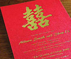 Asian Wedding Invitations Colorful Wedding Cards For A Romantic Event Letterpress Wedding