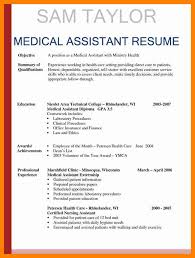 Medical Assistant Resume With No Experience Free Medical Assistant Resume Templates Resume Template And