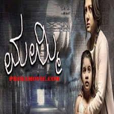 shutter full marathi movie watch online and download free movies