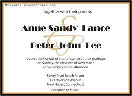 wedding invitations text wedding invitation wording via sms lovely wedding invitation text