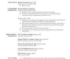 Resume Sles For Teachers Without Experience how to write a resume for teaching with experience