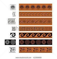Ancient Greek Vase Painting Vase Painting Stock Images Royalty Free Images U0026 Vectors