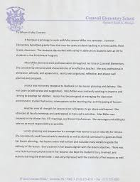 letter of recommendation for private elementary cover