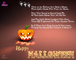 10302014 halloween poem print blg bma 6 cheap and easy diy