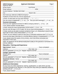 basic job application basic job application letter job
