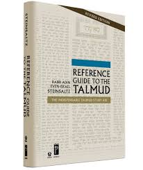 steinsaltz talmud review steinsaltz reference guide to the talmud revised edition