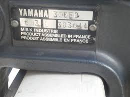 identifier l annee d un moteur yamaha avec son numero de serie