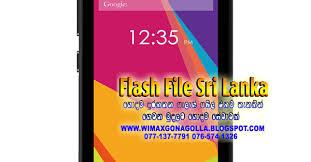 cara membuat watermark sendiri s60v3 etel v50 spd6531 flash file
