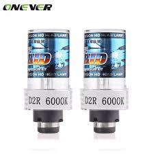 online get cheap halogen bulb 35w d2s aliexpress com alibaba group