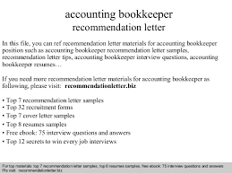 Bookkeeper Resume Sample by Accounting Bookkeeper Recommendation Letter