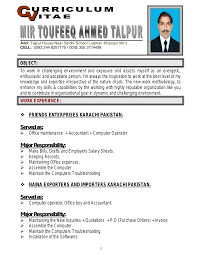 Best Resume Writing Resume For by Resume Format Doc For Computer Operator Resume Ixiplay Free