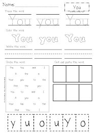 collection of sight word you worksheet cockpito
