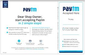 Create Qr Code For Business Card How To Generate Paytm Qr Code For Retailers And Shopkeepers