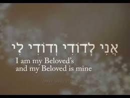 i am my beloved s and my beloved is mine ring dodi my beloved christene jackman