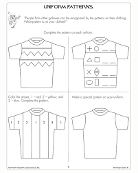 pictures on patterns for kindergarten worksheets unique design