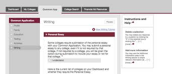 common application makes more changes for 2017 2018 college