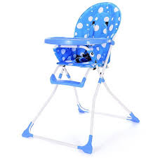 Simple High Chair Compare Prices On Simple High Chair Online Shopping Buy Low Price