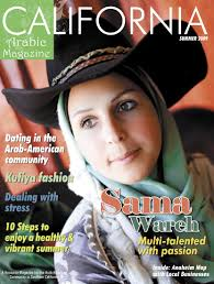 Magazine Usa California Arabic Magazine Arabesque Media Usa