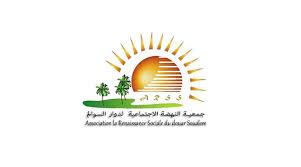 association si e social association si鑒e social 28 images association laghrib pour la