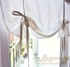buy linen curtains for kitchen drawstring style provence grey on