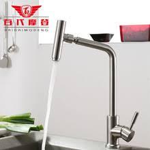 high end kitchen faucet get cheap kitchen faucet stainless aliexpress com
