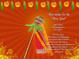 best wishes for a happy thanksgiving best wishes for the new year gudi padwa is the beginning of a new year